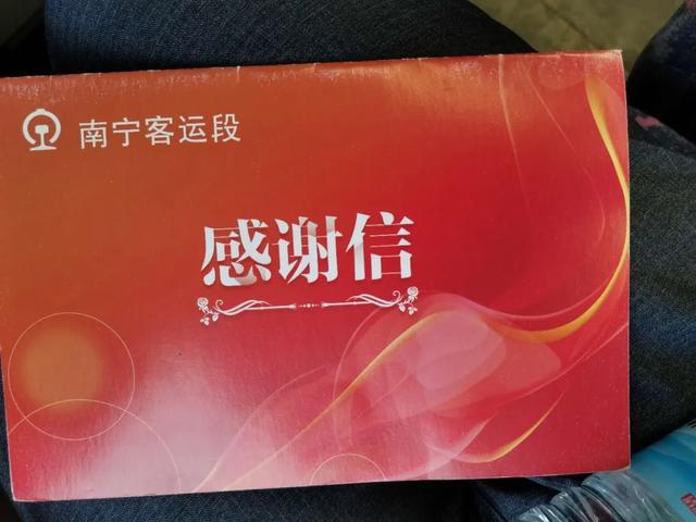 广西中医药大学第一附属医院黄晶晶医师列车上热心救助受伤乘客