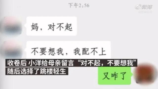 《【恒达代理平台】大学生作弊被抓坠亡,校长最新回应:老师做法并无不当之处》