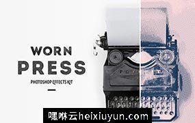 旧式怀旧丝网印刷效果图层样式设计素材Worn-Press-Photoshop-Effects-Kit