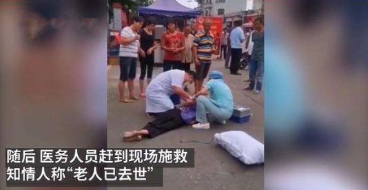 8岁老人被狗绳绊倒身亡事件