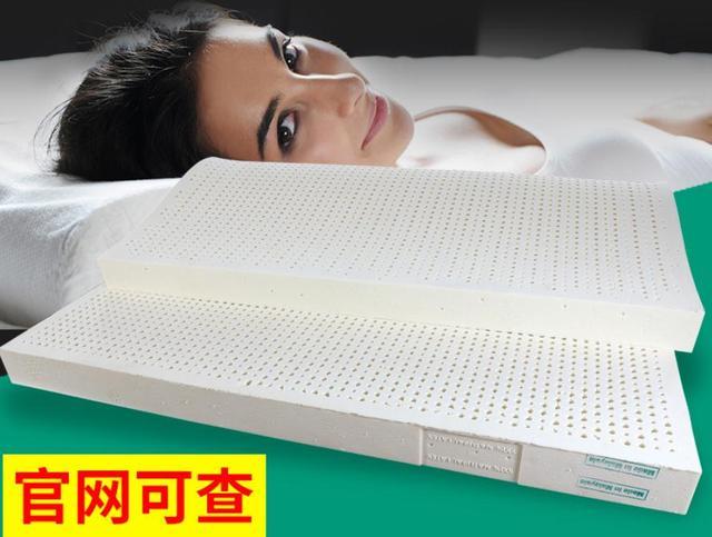 爆舒服的床垫推荐 苏老伯马来西亚LSK乳胶床垫