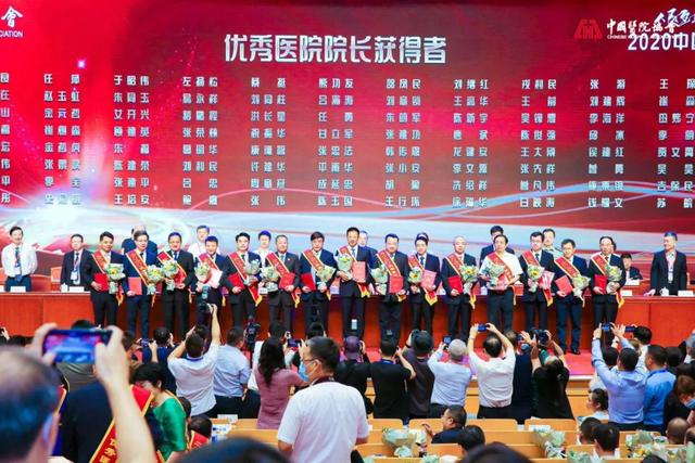 喜讯!郑大三附院院长张小安荣获 2020 年全国优秀医院院长称号