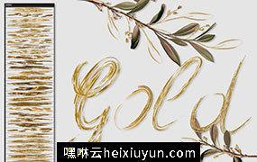 奢华金色数字艺术绘画画笔AI笔刷素材 Gold Brushes for Illustrator