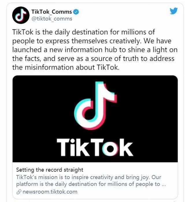 "TikTok开通Twitter账户:旨在 ""澄清事实,以正视听"""