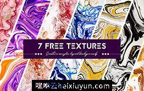 丙烯酸大理石纹理素材合集包免费下载 Acrylic Liquid Paint Textures