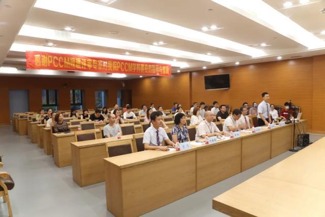 重庆市璧山区人民医院呼吸与危重症医学科通过 PCCM 认定