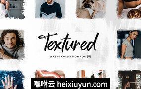 手绘图片边缘粗糙效果网页广告版式模版 Textured — Instagram Masks Set #2498714