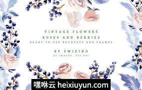 手绘水彩花卉植物设计元素Vintage Flowers, watercolor roses