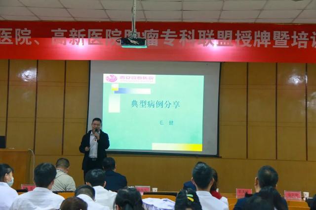 【喜讯】西安高新医院与西安国际医学商洛医院肿瘤专科联盟合作正式启动