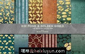 烫金池塘背景纹理 Koi Pond  Golden Ginko #140897