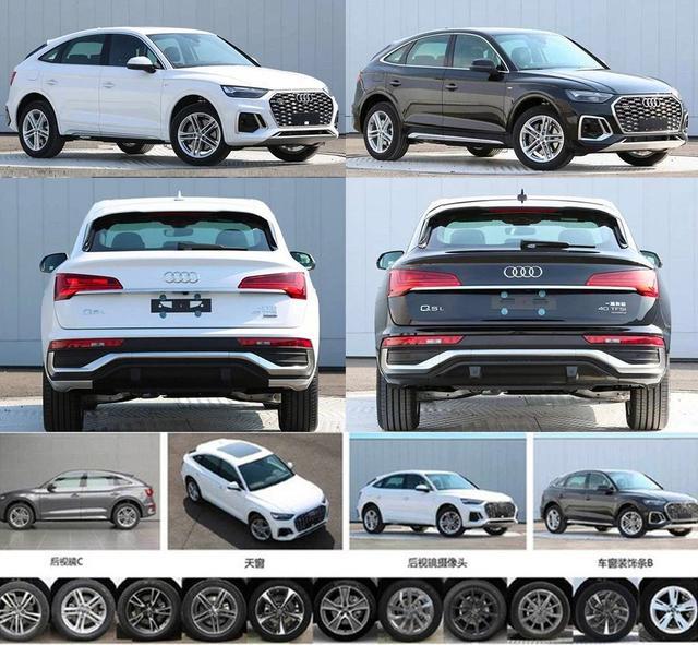 「汽车V报」新款奔驰E级将于正式上市;新款奇瑞艾瑞泽GX申报图曝光-20200925