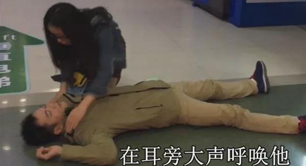 42 岁男子在医院主干道边突然心脏骤停,多学科接力成功救治
