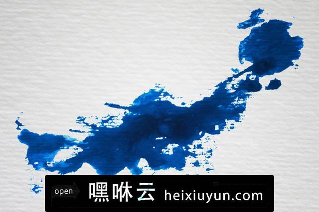 嘿咻云-32个手绘水彩 32 Watercolor Splatters #3486