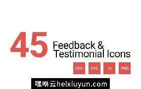 45 Feedback & Testimonial Icons