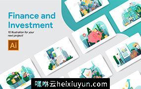 财务和投资金融投资网站落地页插画素材 Finance and InvestmentIllustration Vol 1