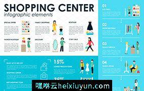扁平化的购物数据信息图表模板 12 Shopping Flat #645491
