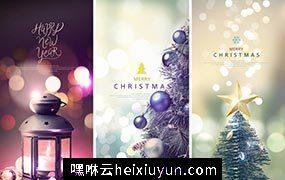 圣诞节时尚海报Merry Christmas Poster#2018011804