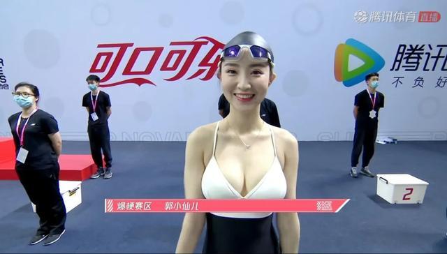 腾讯新晋女主播郭小仙儿,太惊艳了