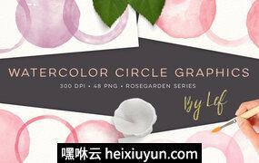 水彩圈粉红色图形Painted Circles Graphics Watercolor #666507