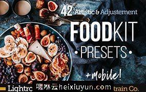 高端美食摄影预设FoodKit  Food Presets  #1313246
