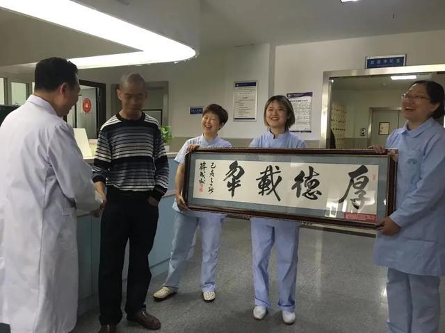 【好消息】 岳池县人民医院肾内科新开第二间血液净化室啦!!