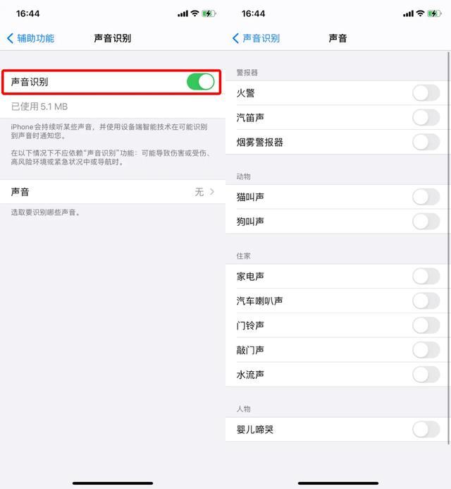 iOS14到底更新了啥 惊喜太多千万别升