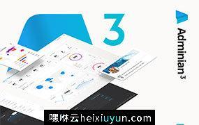 Web终极后台管理系统设计模板 Adminian 3