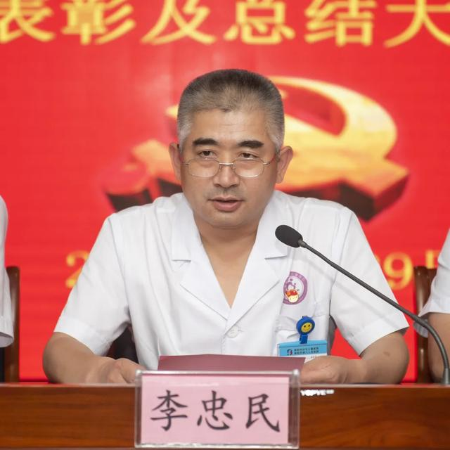 阜阳市妇女儿童医院召开迎「七一」庆祝建党 99 周年