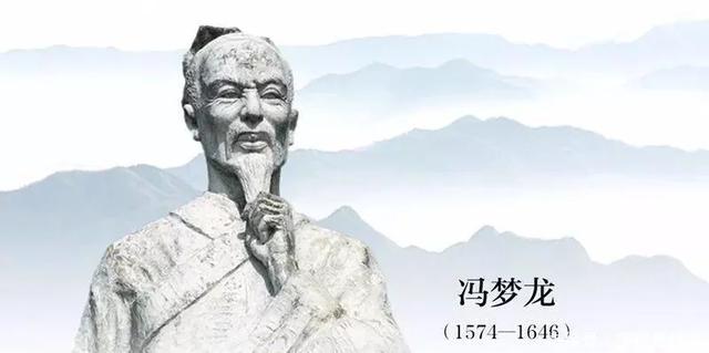 明末文坛泰斗冯梦龙和他享有盛名的奇书《智囊》!
