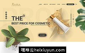 高端品牌化妆品网站设计模板Xara Cosmetic Web Template
