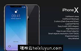质感酷炫的多角度iPhone X展示模型