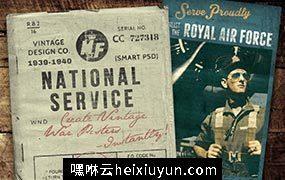 复古海报效果图层样式设计素材National-Service-War-Posters-Kit