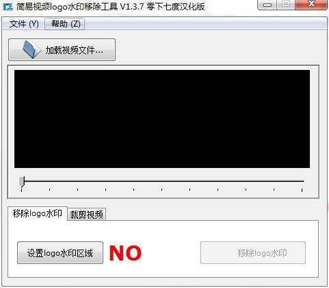 小视频水印去除软件,小巧方便,简单好用软件下载
