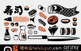 日式寿司日式料理店插画eps矢量3
