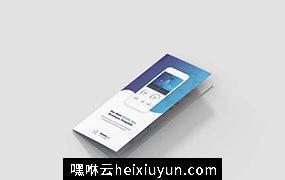 尚高端简约高科技企业移动应用程序APP三折页设计模板brochure-mobile-app-tri-fold