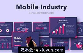 幻灯片演示模板Mobile Industry  #3868412