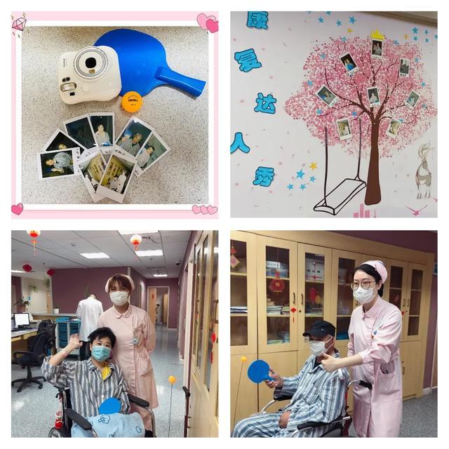 上海二康神经康复二病区优护特色活动