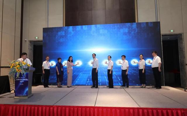 两大高精尖中心正式揭牌落户珠海