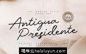 手写狂草英文字体 Antigua Presidente – Script Font