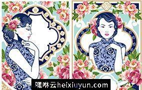 复古风传统东方女士矢量元素Vectorial elements of the traditional oriental lady…