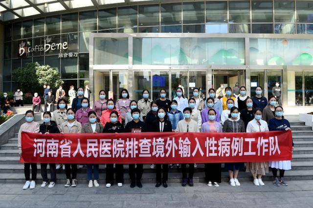 「巾帼战队」凯旋!欢迎河南省人民医院工作队回家!