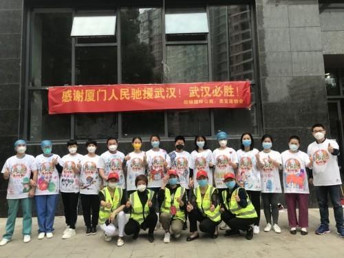 """""""2020家庭公益梦想计划·致敬首都卫生防疫工作者""""主题公益实践行动正式开启"""