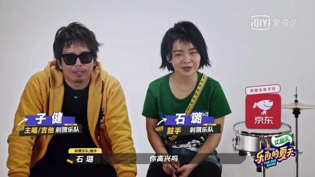 《乐夏2》刚开播就神仙打架,这350天果然没白等!
