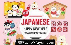 2018日系风春节中国年矢量元素 Happy New Year#012103