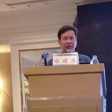 深圳市免费孕前优生健康检查项目培训班顺利举行