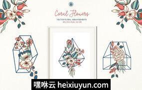 手绘花卉植物图案设计素材Coral Flowers
