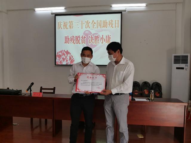 长安建设集团向英山县残疾人康复中心捐款35000元(图)