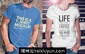 男女夏季阳光场景的T恤设计样机t shirt mock up #351821