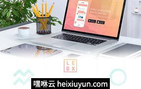 多彩漂亮的登录页面网页模板LEDX Landing Template