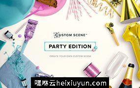 节日生日派对聚会主题场景样机Party Collection – CS